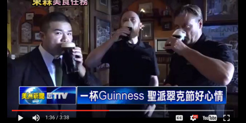 Guinness - Chinese Energy Drink